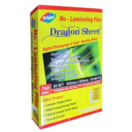 DDS Dragon Sheets For I- Card/No Laminating Film/ Inkjet