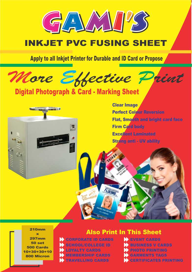 GAMI'S FUSING  Sheets A4  For I- Card/ No Laminating Film/ Inkjet Sheet